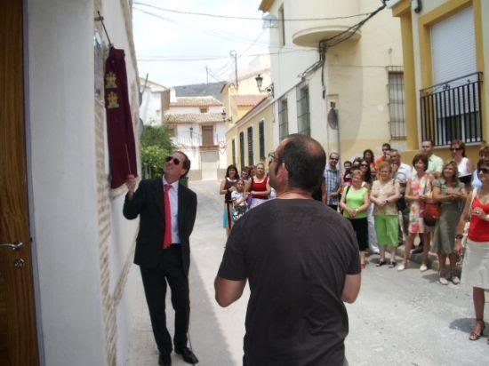 """Se clausura el Taller de Empleo """"El Pósito II"""" con la presentación de la restauración de El Pósito, Foto 1"""