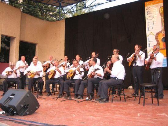 Seis rondallas de Alhama se reúnen en el VII Encuentro de Rondallas Mayos 2006, Foto 4