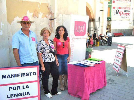 Más de 650 ciudadanos apoyan el Manifiesto por la Lengua común en Alhama, Foto 1